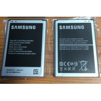 Samsung Galaxy Note 2 N7100 Battery, Brand New