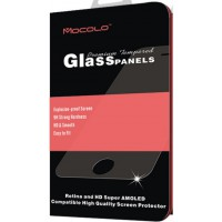 Tempered Glass Screen Protector - Samsung S4 Mini