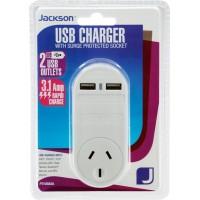 JACKSON Single Plug 2xUSB Wall Charger 3.15A, Fast